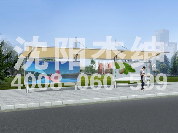 320路车结构图