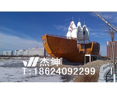 乾安县大船帆膜结构