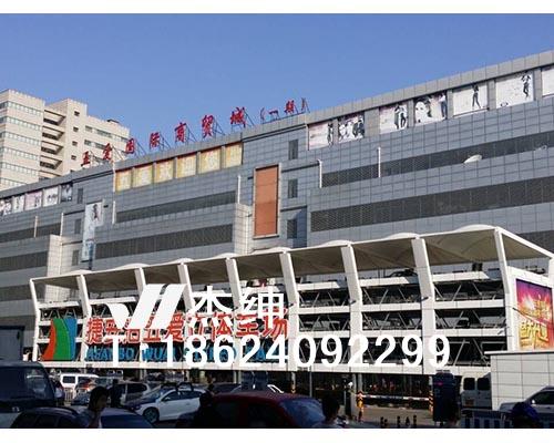 沈阳市五爱市场立体车库罩棚膜结构