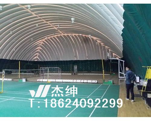 充气膜网球馆