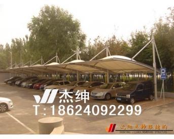 沈阳昊诚电气公司膜结构车棚