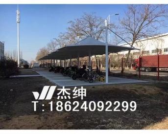沈阳三铭重工集团自行车棚膜结构