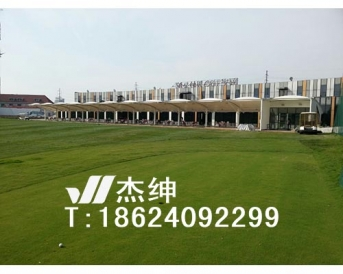 沈阳世纪高尔夫球场