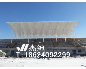 通化西山体育场看台膜结构