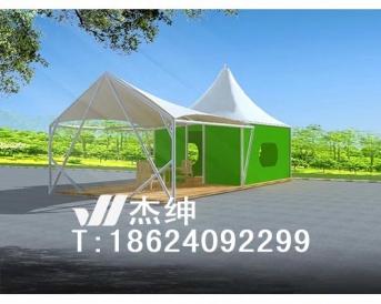 屋顶膜结构景观方案