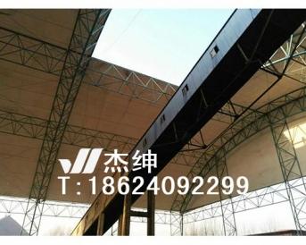 储煤场膜结构罩棚