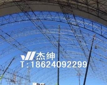 煤场罩棚膜结构