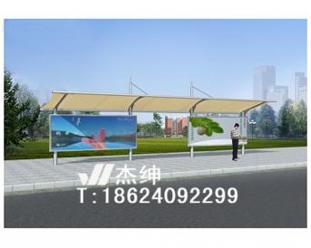 公交站台膜结构